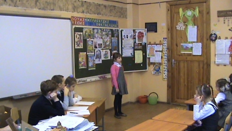 Конкурс чтецов К И Чуковский 3 часть