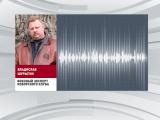 Военный эксперт о публикации «Фонтанкой» данных погибшего пилота