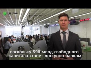 """Вадим Меркулов, старший аналитик ИК """"Фридом Финанс"""", комментирует ситуацию на рынке"""