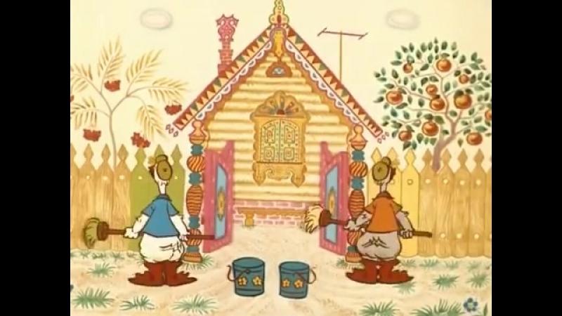 Жили у бабуси два весёлых гуся. Детская песня