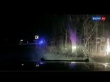 Полицейский спас накурившегося водителя из горящей машины - Россия 24