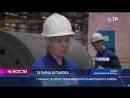 Малые города России Линёво будущий промышленный центр