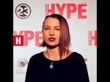 Почему DesignHype Kati Nich, основатель проекта DesignHype Project