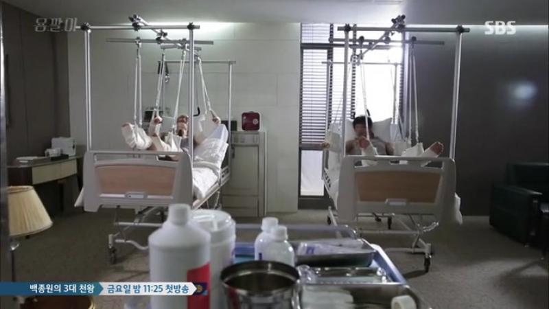 Ён-паль: Подпольный доктор 7/18 (2015)