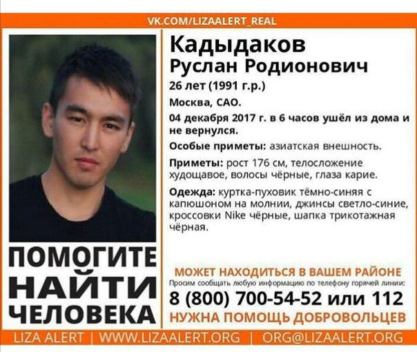 Фото №456241666 со страницы Алтынай Тугуновой