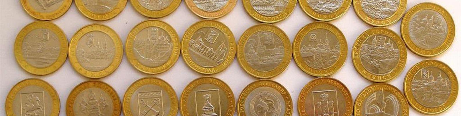 Обмен монетами в нижнекамске продаю монеты ссср 10 рублей