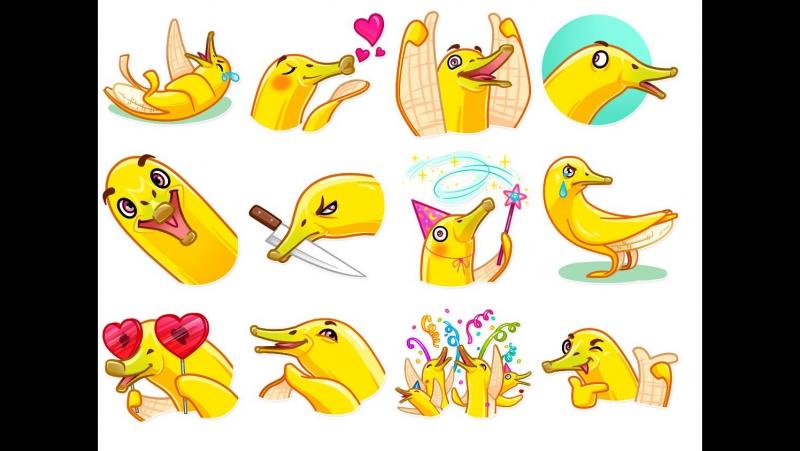 Б-Банан. Давай как Банан (Гриффины)