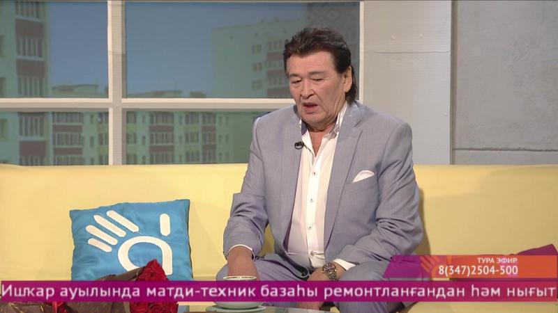 Cтудия ҡунағы - Фидан Ғафаров