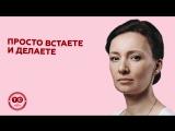 Совет от Анны Кузнецовой