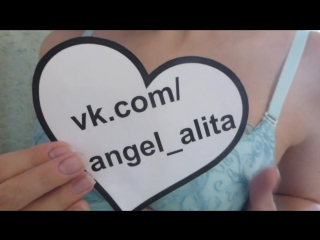 Alita | Моя домашняя эротика