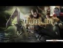 Resident Evil 4 Спасение школьниц!