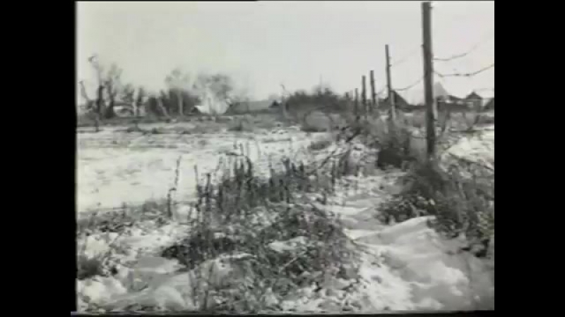 Чернобыль Припять ЧАЭС Микрофон