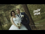 Dmitry & Darya // Wedding Day