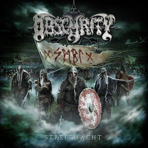 Obscurity альбом Streitmacht