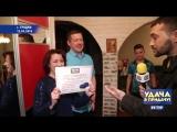 Заведующая отделом в магазине Наталья Гончарова из Гродно выиграла внедорожник в 59 туре игры