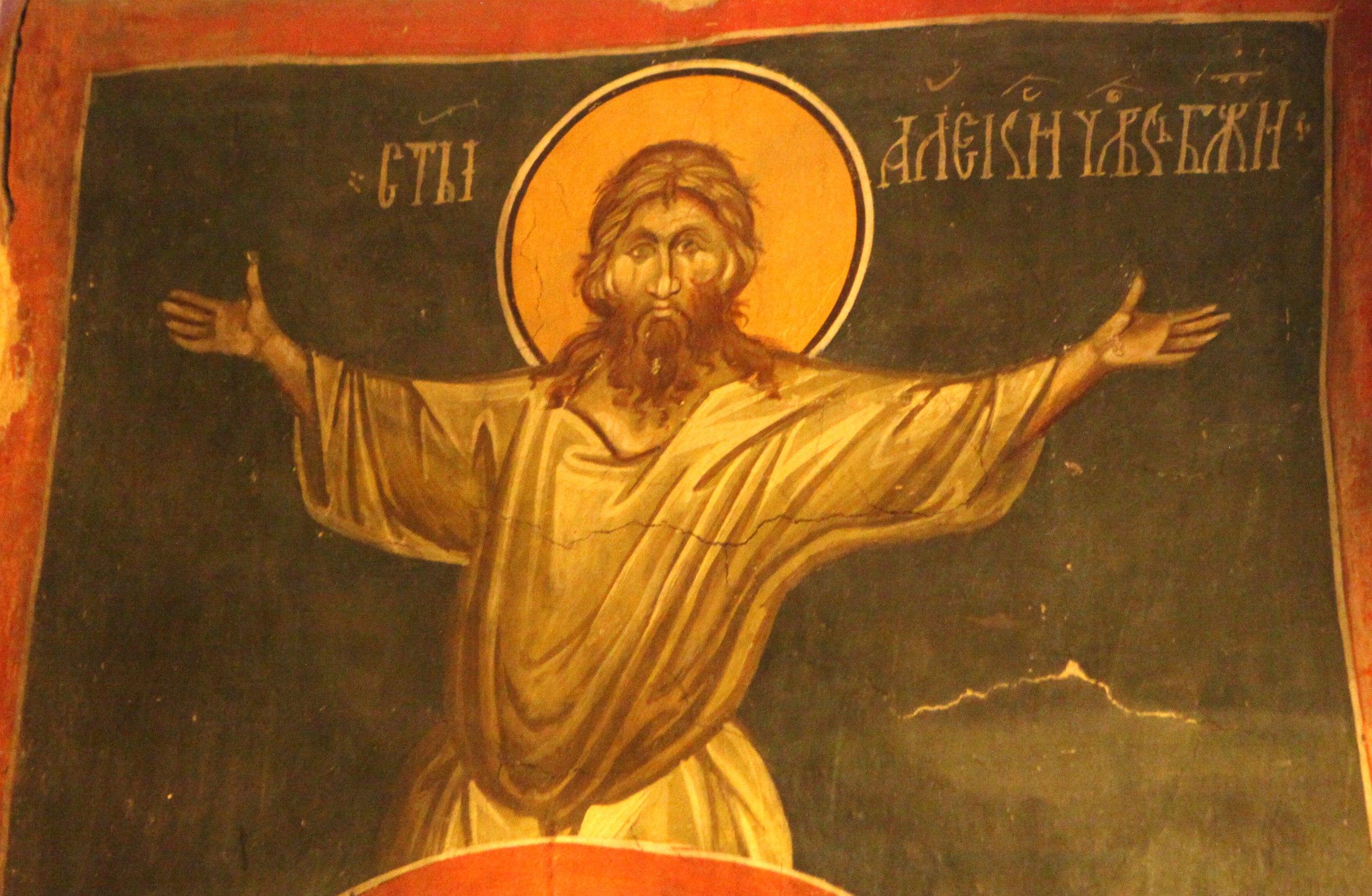 Алексей Человек Божий