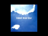 Cowboy Bebop - Blue (Yoko Kanno &amp The Seatbelts) (Original Soundtrack 3)