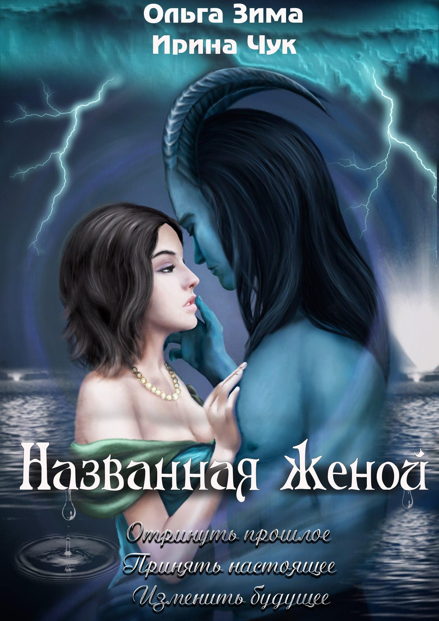 Новая Шахерезада – Эротические Сцены