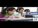 Wow free! Who will get my call in the wake of dialing Facebook Customer Service 1-850-777-3086?
