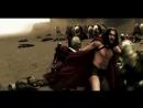 Тони Раут - 300 спартанцев