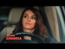 Заставка телесериала Братья по обмену Россия-1, 2013 Первая версия