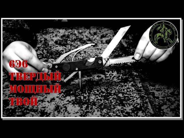 Многофункциональный нож 6Э6. Как ЭТО работает Scara Regis Страйкбол Уссурийск