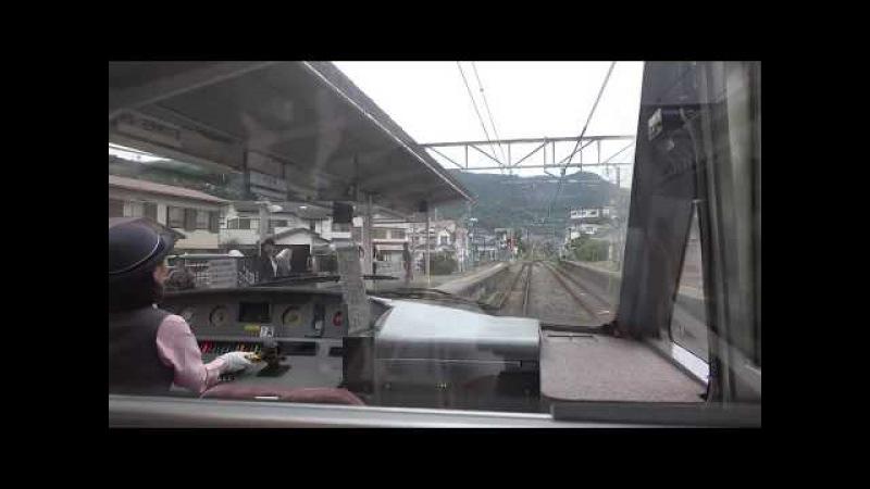 Путешествие по Японии: Фантастическая кабина электровоза!