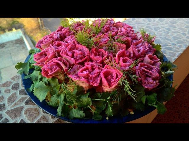 Праздничный салат Букет роз/ Holiday salad Bouquet of roses
