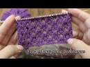 Узор спицами «Ажурные ромбики», видео Openwork Diamond knitting pattern