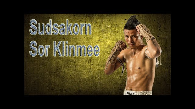 Sudsakorn Sor Klinmee - Kard Chuek Highlights
