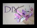 Очень просто делаем бабочки из фоамирана DIY Tsvoric