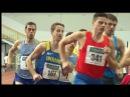 Чемпионат Украины 2018 по легкой атлетике в помещении 1500 m Men Final