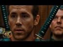 Я молчу только во сне. Уэйд Уилсон с мечами против пуль. Люди Икс: Начало. Росомаха (2009) 4K