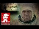 ВРЕМЯ ПЕРВЫХ антисоветская сказка