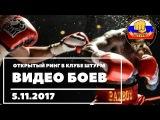 Фролов Сергей   Тереньтьев Матвей