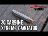 Underwood .30 Carbine Xtreme Cavitator