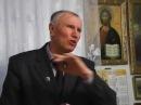 Беседа Питер 23.02.2013 (5 часть)