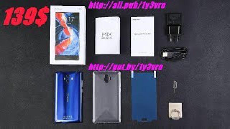 Ulefone MIX, Смартфон, 5,5 дюймов HD, 4 ГБ ОЗУ, 64 ГБ память, Аккумулятор 3300 мАч, 2017