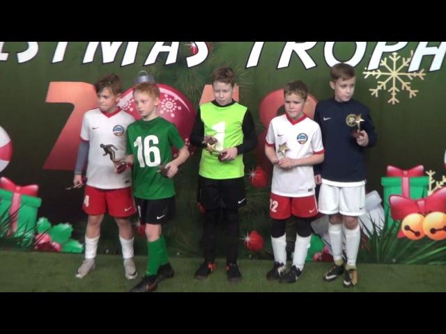 06.01.18 Номинанты Christmas Trophy (2007 г.р.)