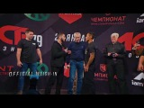 WEIGH IN ACB 79
