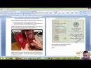 Лохотрон с законом о гражданстве РФ Вкладыш аусвайса РФ в паспорт СССР