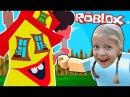 СМЕШНОЙ и СУМАСШЕДШИЙ дом в ROBLOX Веселый побег мульт героя как в майнкрафт Детски...