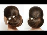 Bridal Hairstyle For Long Hair Tutorial. Wedding Prom Bun Updo
