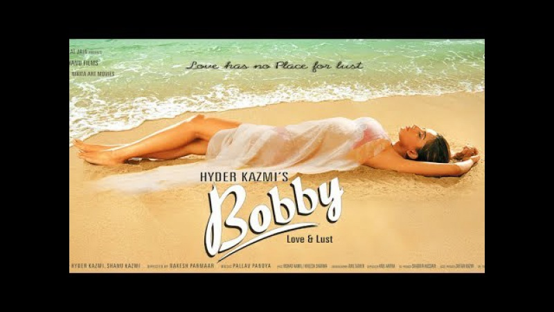 Bobby | Full Hindi Movie | Monalisa, Hyder Kazmi, Gaurav Dixit| New Releases | HD 1080p