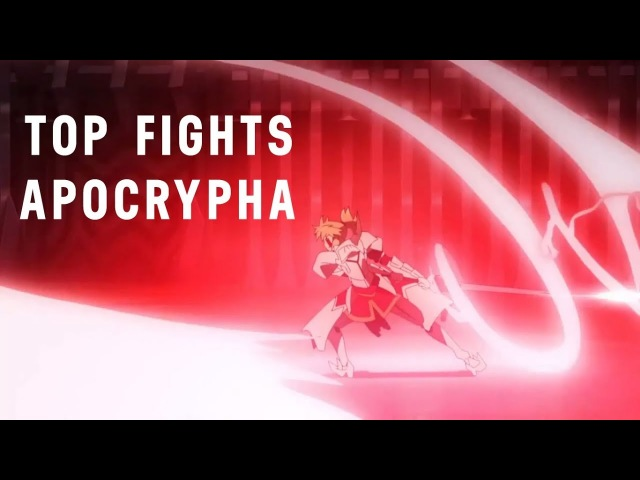 TOP 4 Epic Fights in Fate/Apocrypha SS2 [HD]