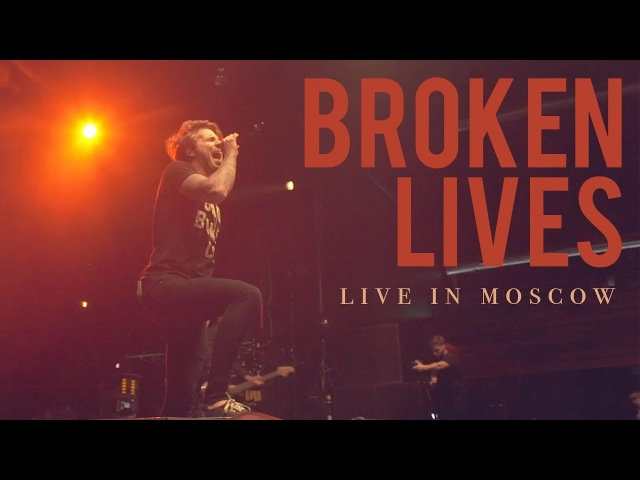 Our Last Night - Broken Lives (LIVE IN MOSCOW)