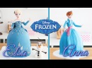 FROZEN CAKES ❄️ Elsa Anna Doll Cakes 💙 Tan Dulce