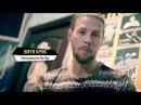 Витя Кряк приглашает в свою группу Hip Hop Центр Танца MAINSTREAM