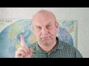 Дмитрий Таран - на выборы судьбы выбирать. Информационная Война