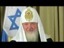 ❎ Второй Ответ Владимиру Гундяеву (Кириллу) от русских патриотов
